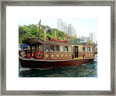 Hong Kong Harbor 5 Framed Print by Randall Weidner