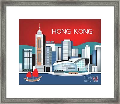 Hong Kong Horizontal Skyline Framed Print