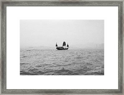 Framed Print featuring the photograph Hong Kong Junk by Dean Harte