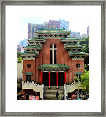 Framed Print featuring the photograph Hong Kong Temple by Randall Weidner