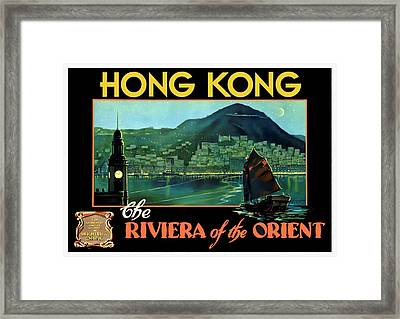 Hong Kong The Riviera Of The Orient - Restored Framed Print