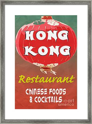 Hong Kong Vintage Chinese Food Sign Framed Print by Edward Fielding