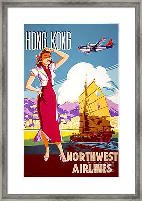 Hong Kong Vintage Travel Poster Restored Framed Print