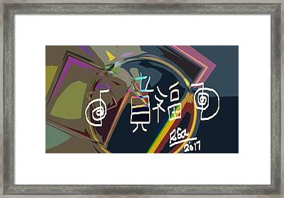 Honour Feng Shui Luck Framed Print