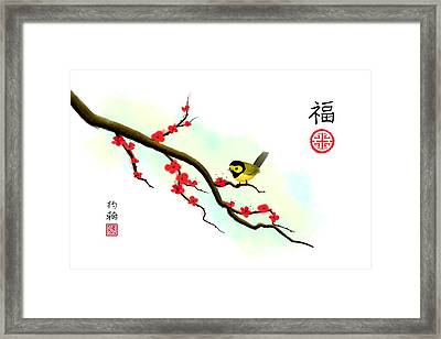 Framed Print featuring the digital art Hooded Warbler Prosperity Asian Art by John Wills