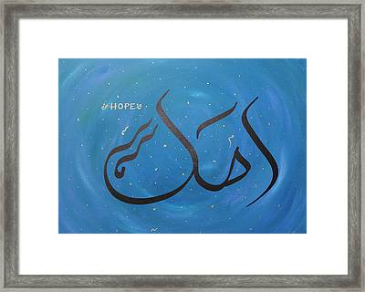 Hope In Blue Framed Print