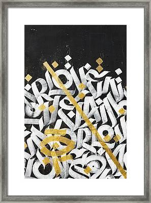 Horuf Framed Print