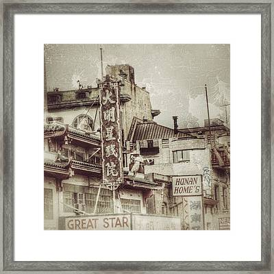 Hunan Home's  Framed Print