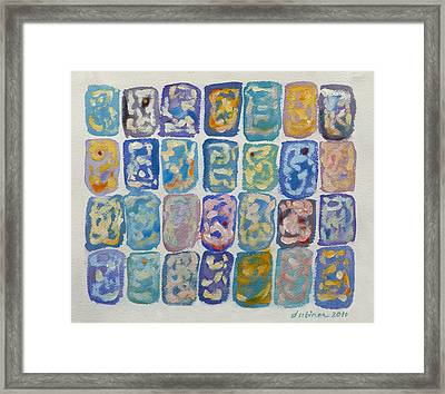 I-ching-maybe Framed Print by Shoshanah Dubiner