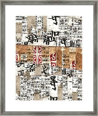 I Read The News Today Oh Boy Framed Print
