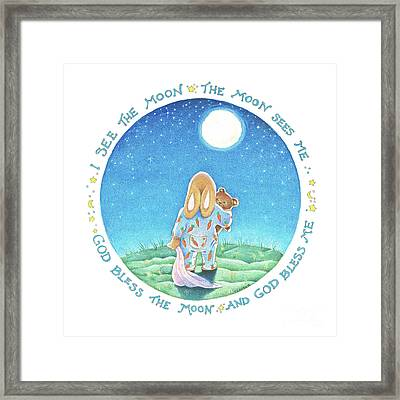 I See The Moon Framed Print by Laura Trayser