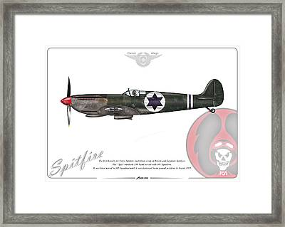 Iaf First Spitfire Framed Print