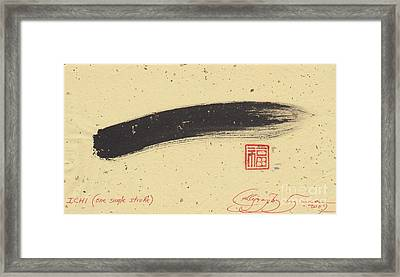 Ichi - One Stroke Framed Print