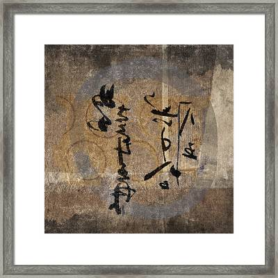 Imagined Calligraphy Framed Print by Carol Leigh