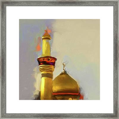 Imam Al Hussein Shrine 603 1 Framed Print