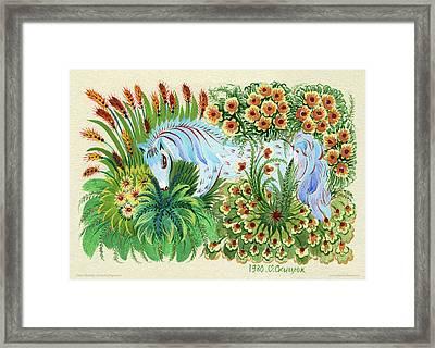 In Fragrant Herbs Framed Print by Olena Kulyk