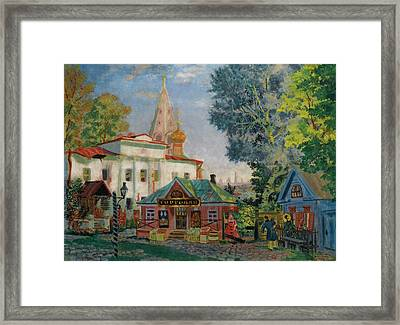 In The Provinces Framed Print