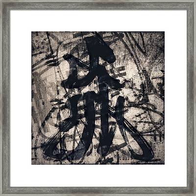 Indigo Crossover Framed Print by Carol Leigh