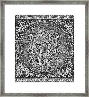 Infinity Framed Print by Joe MacGown