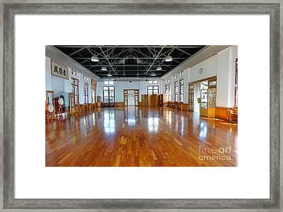 Inside The Wu De Martial Arts Hall Framed Print by Yali Shi