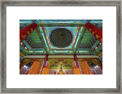 Inside Thean Hou Temple Framed Print by David Gn