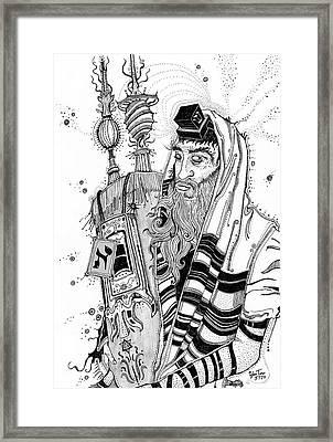 Ion Enerdrone Framed Print