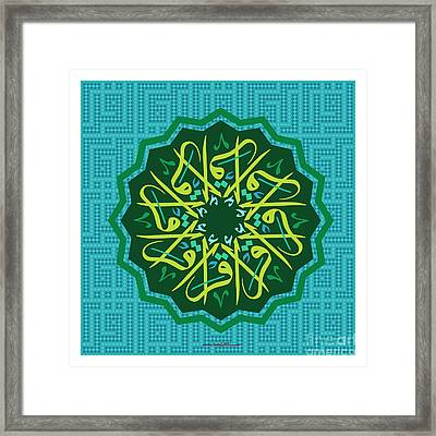 Iqra Star-3 Framed Print