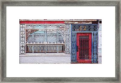 Framed Print featuring the photograph Iron Works by Elena Nosyreva