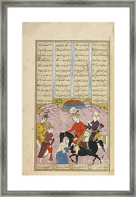 Iskander Replaces His Father On The Throne And Sultan Sanjar And The Old Woman Framed Print by Celestial Images