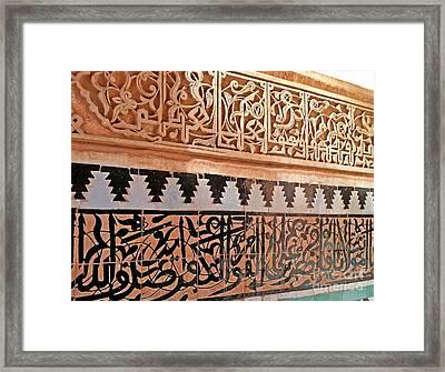 Islamic Art Framed Print