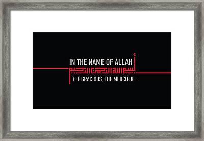 Islamic Calligraphy Verse Bismillah Framed Print by Glow Designworks
