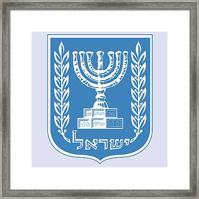 Framed Print featuring the drawing Israel Coat Of Arms by Movie Poster Prints
