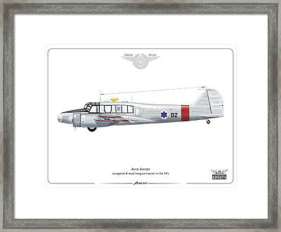 Israeli Aie Force Avro Anson #02 Framed Print