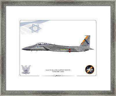 Israeli Air Force F-15d - Ftc Sqd. Framed Print