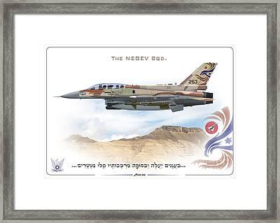 Israeli Air Force F-16i Sufa From The Negev Sqd. Framed Print