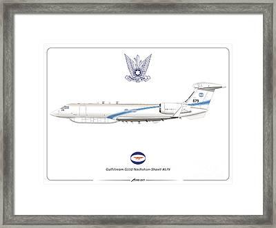 Israeli Air Force Gulfstream G550 #679 Framed Print
