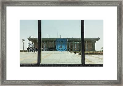Israeli Parliament - Knesset Framed Print