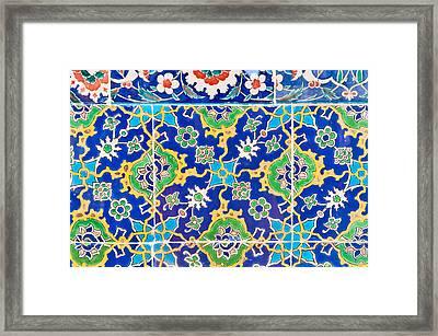 Iznik Ceramic Tile From The Topkapi Palace Framed Print