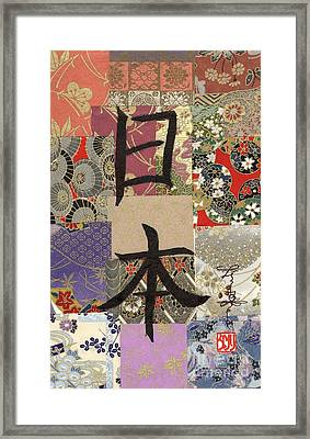 Japan Framed Print by Linda Smith