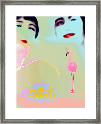 Japanese Beauties Framed Print