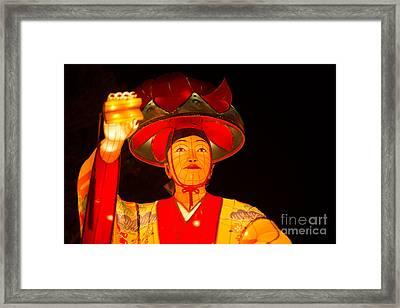 Japanese Dancer Lantern 2 Framed Print