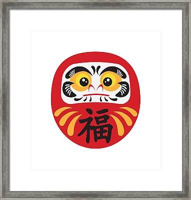 Japanese Daruma Doll Illustration Framed Print by Jit Lim