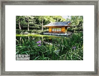 Japanese Gardens II Framed Print