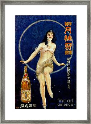 Japanese Girl With Sake  Framed Print