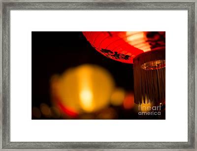 Japanese Lanterns 2 Framed Print
