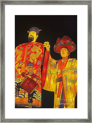 Japanese Lanterns King And His Dancers Framed Print