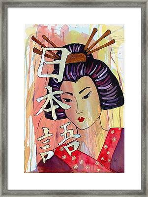 Framed Print featuring the painting Japanese by Phyllis Howard