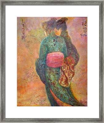 Japanese Silhouette  Framed Print