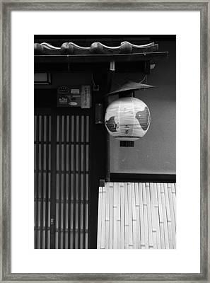 Japanese Texture #27 Framed Print