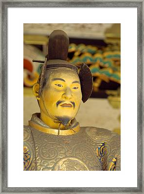 Japanese Warrior Framed Print